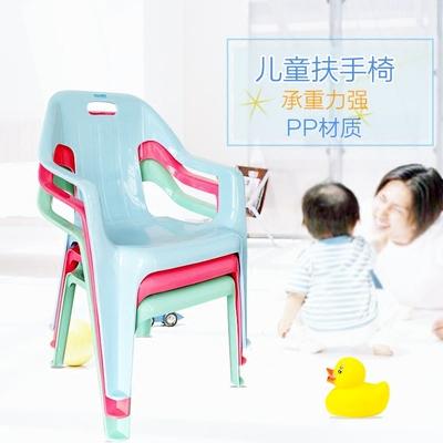 茶花儿童椅子网上商城