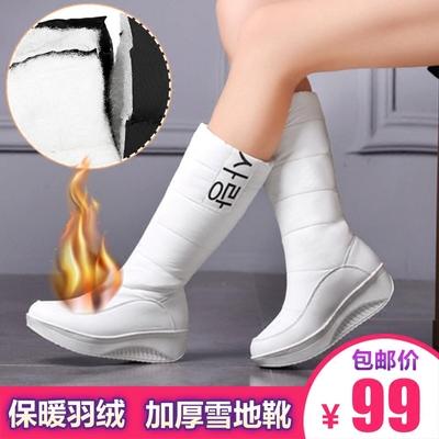 加厚加绒保暖羽绒靴雪地靴防水防滑大码中筒靴女厚底秋冬棉鞋女鞋