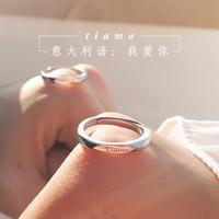 S925纯银情侣戒指男女一对刻字学生日韩百搭简约活口几何对戒指环