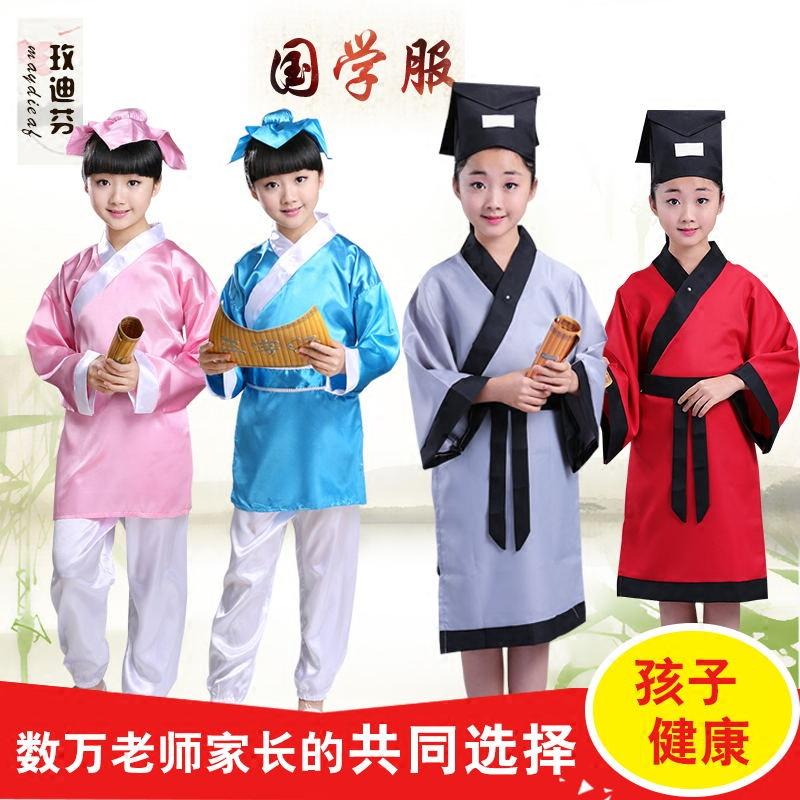 古装儿童服饰