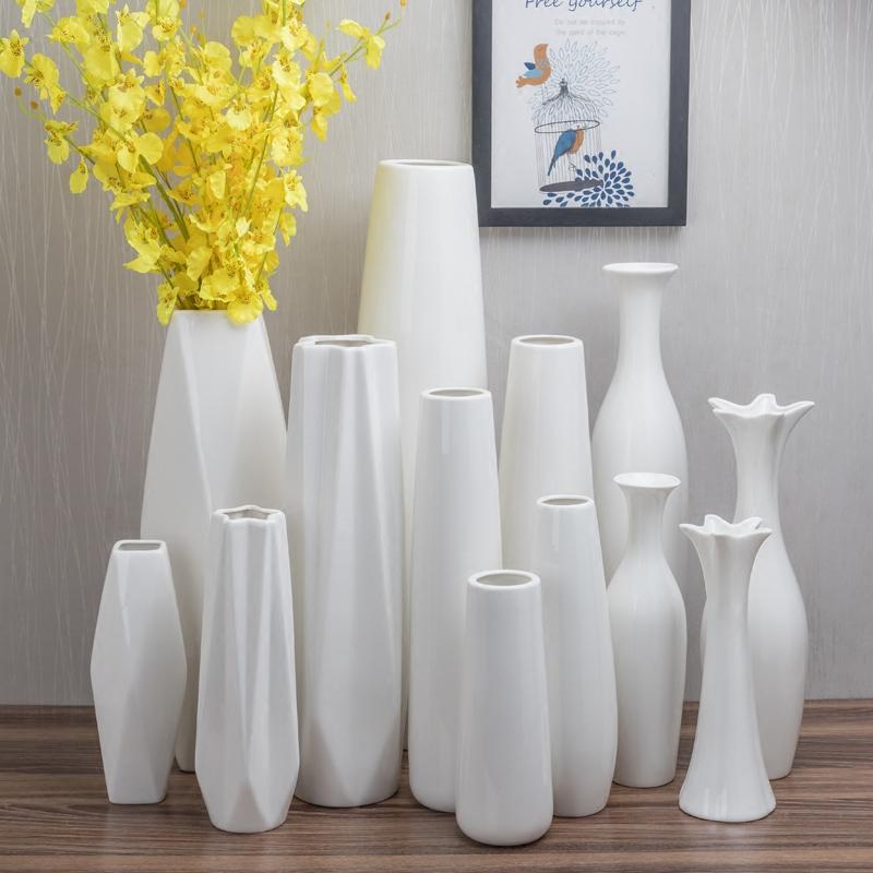 花瓶大号客厅落地瓷