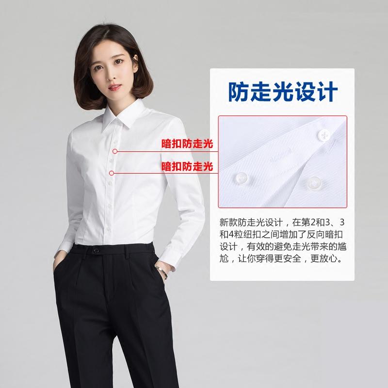 罗蒙长袖衬衫女修身显瘦韩版职业正装商务工装ol上班百搭打底衬衣