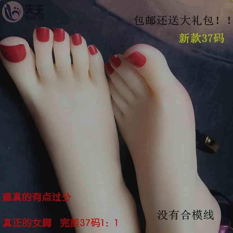 37码天使美女脚丫足模网店拍照脚模鞋子造型鞋模恋足美脚丝袜模型