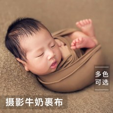 Newborn Children Photography Props Frame Full Moon 100 Days Baby Photography Props Accessory Blanket & Swaddling