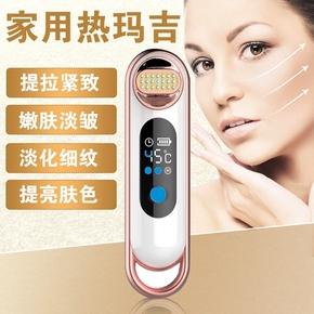 正品超声刀美容仪器家用热玛吉射频导入导出仪提拉紧致脸部童颜机