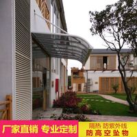 Installation awnings Villa aluminum canopy parking shed Door balcony awning canopy Terrace awning shed