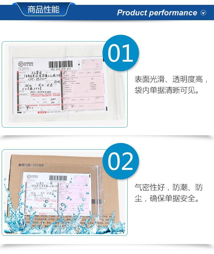 Consignment Note Pocket For Parcel Flyer MmxMm Pcs
