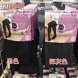 Japan Atsugi ATSUGI pregnant women pantyhose autumn and winter warm bottoming stomach socks with fever type 160D210D