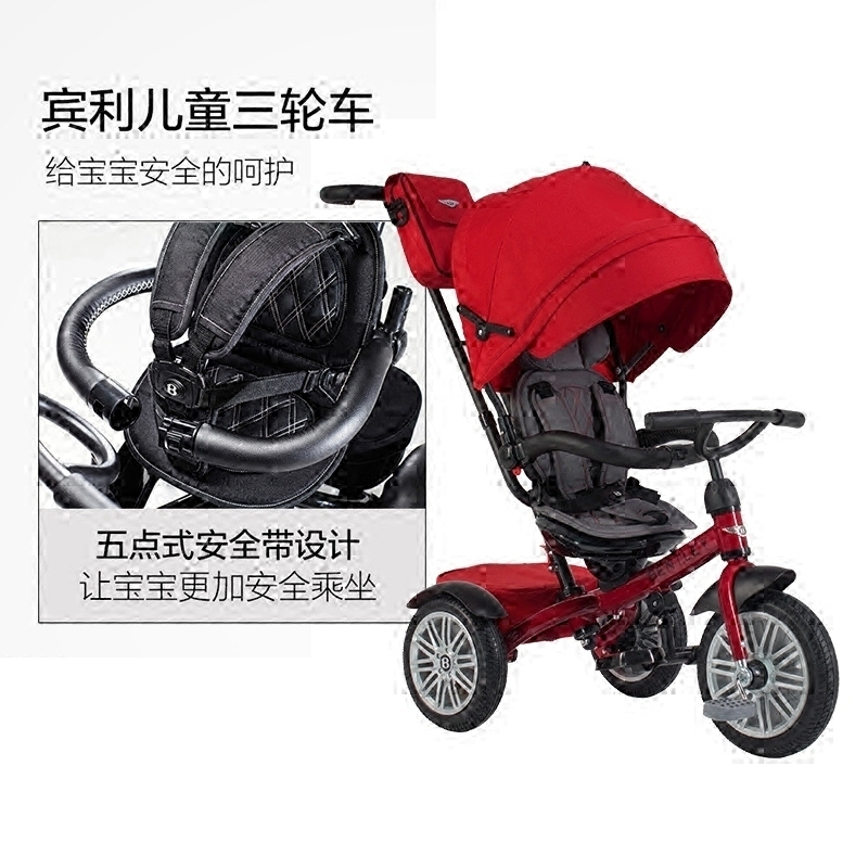 【直营】英国宾利Bentley进口儿童3合1多功能手推车 1-6岁三轮车