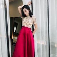 2018新款女结婚敬酒晚礼服年会主持礼服手工钉珠长款红色性感简约