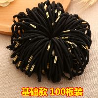 Leather case rubber band hair ring Korea head rope simple black adult tie hair cartoon bow hair rope headdress female