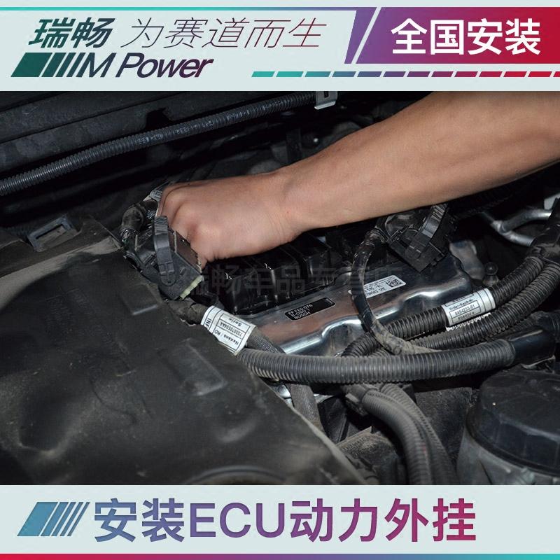 电子油门加速器宝马提速器智能动力提升改装马力节气门控制器ECU