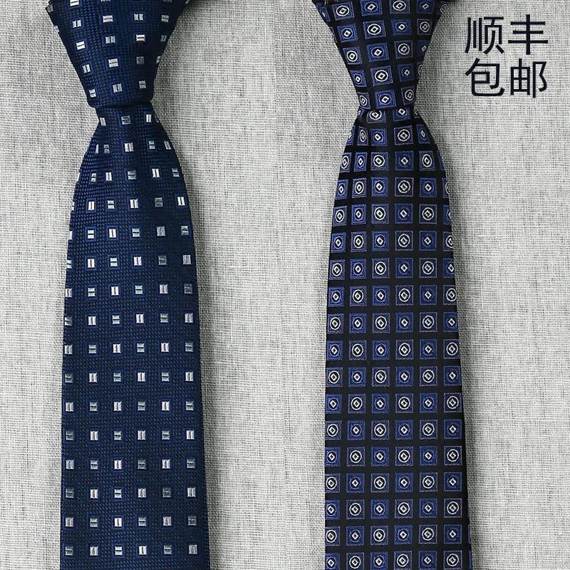 【新款】领带男士正装商务职业面试银行桑蚕丝7cm礼盒装送领夹