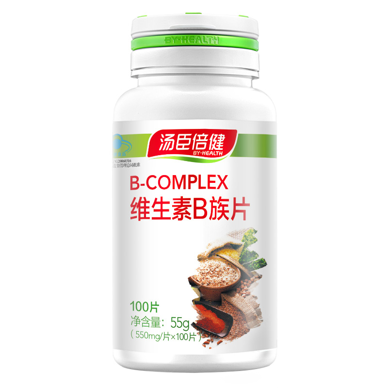 【18.1.28值得买】福利,淘宝天猫白菜价商品汇总
