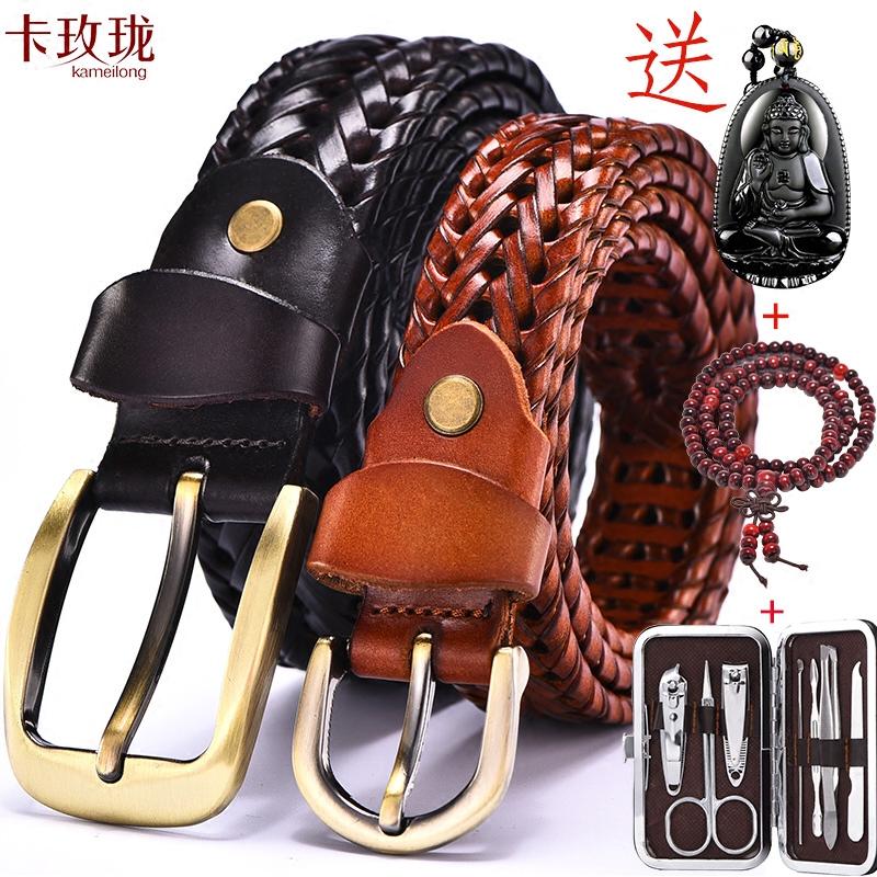 Женские кожаные ремни Артикул 41523310808