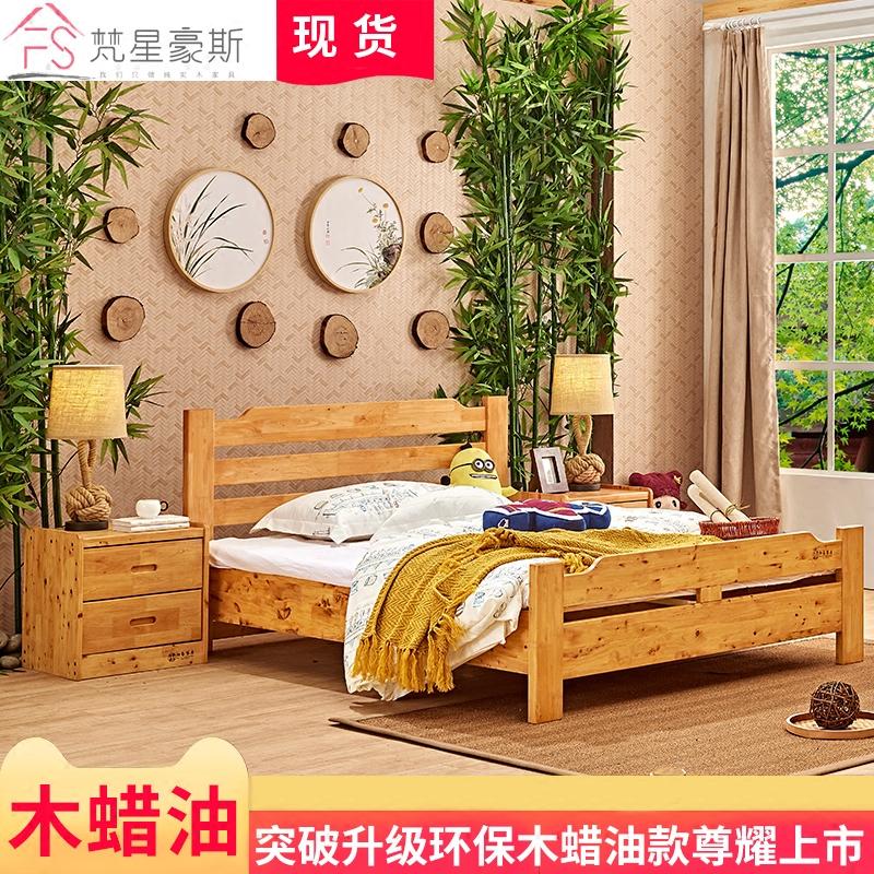 中式女女床