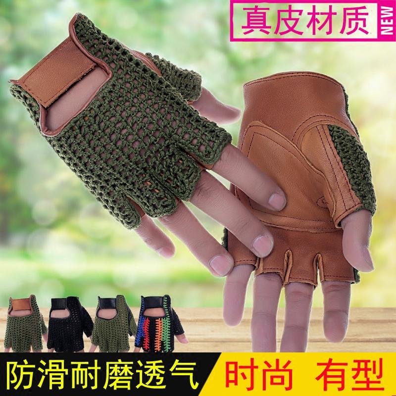 Мужские вязаные перчатки Артикул 44316127895