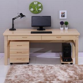 松木书桌实木电脑桌家用办公桌学生写字桌简约学习桌加强型包邮