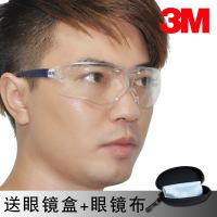 3M goggles sand-proof dust-proof glasses anti-shock anti-fog men and women riding labor insurance transparent windproof protective glasses