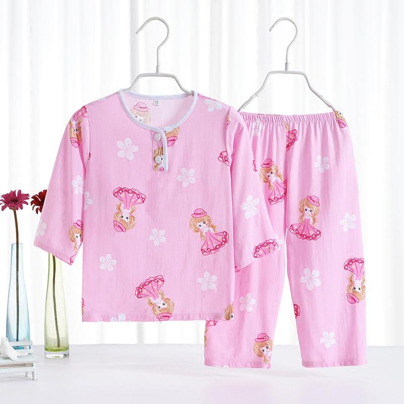 儿童绵绸睡衣长袖长裤套装夏季男童女童家居空调服童装春秋小孩