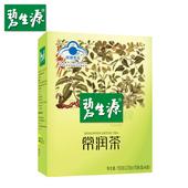 碧生源牌常润茶 2.5g/袋*15袋/盒*4盒改善胃肠道功能润肠通便