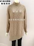 專柜正品2017海爾曼斯H262B72女式半高領羊絨衫秋冬針織保暖毛衣