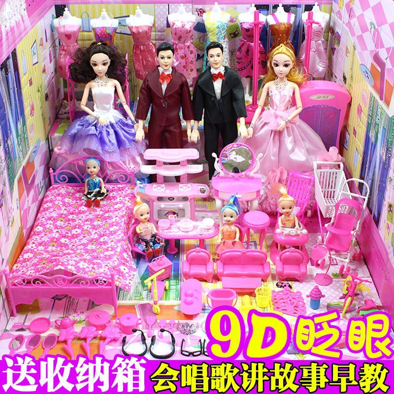 巴比娃娃套装 大礼盒洋娃娃婚纱女孩公主别墅城堡儿童玩具 音乐换装