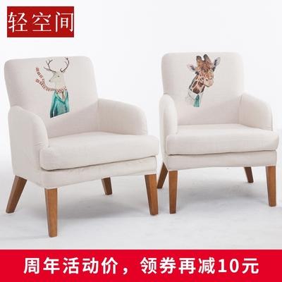 创意懒人单人沙发椅阳台小沙发迷你现代简约卧室小户型休闲电脑椅品牌资讯
