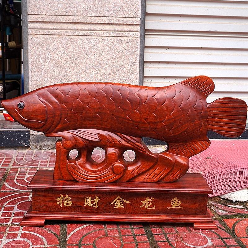工艺品鲤鱼