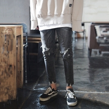 East Gate South Korean Men's Wear Delivery Cushion Tapping Hole Micro-cone Slimming Cat Whisker Nine Minutes Small Feet Jeans 16 New