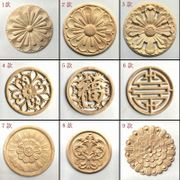 Dongyang woodcarving European wood carving decals solid wood door heart round European-style carved decorative flower disc patch