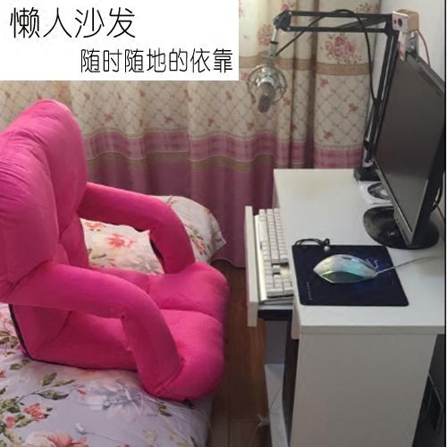 家居懒人沙发椅