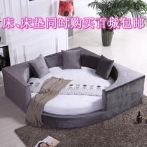大 圆床 简约现代 圆床双人床婚床 拆洗 2米 公主 床酒店宾馆