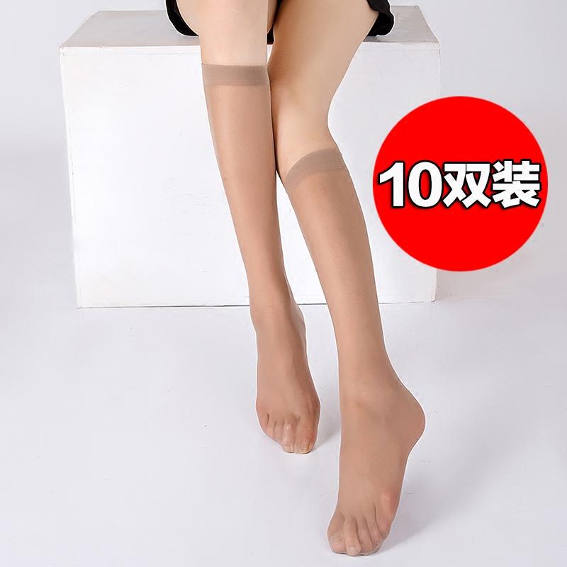 薄款韩版隐形袜