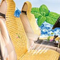 Car Bamboo Cushion Summer Mat Summer Bamboo Mahjong Cool Pad Single Seat Car Sedan Truck General