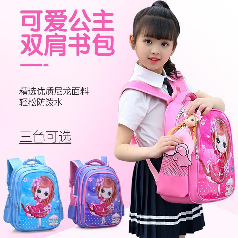 Primary school students'schoolbags Snow White Girls' schoolbags 1-3-6 grade schoolbags Korean version backpack kindergarten