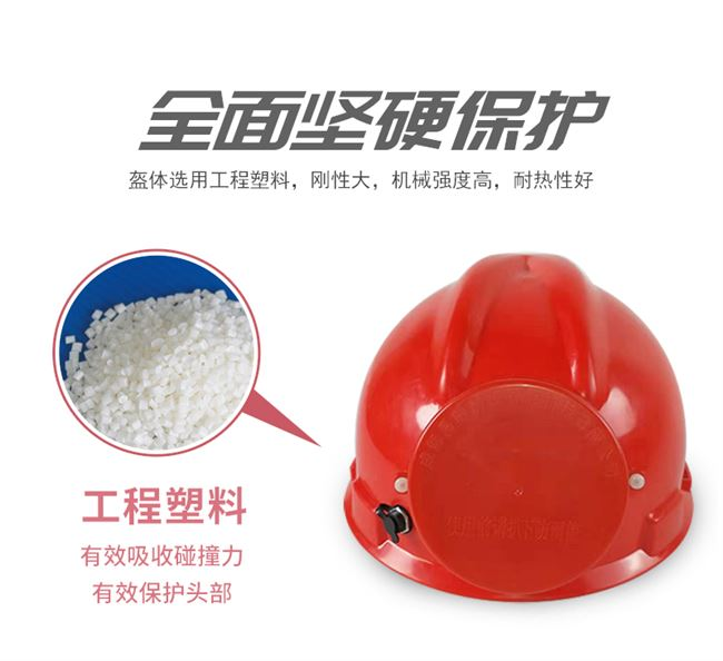 Summer with Bluetooth dual fan helmet site labor insurance ventilation fan cap non-solar cap charging hat