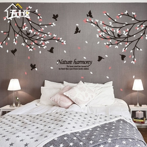 飞鸟树枝墙贴 客厅卧室床头温馨沙发背景墙餐厅墙壁贴画装饰壁纸
