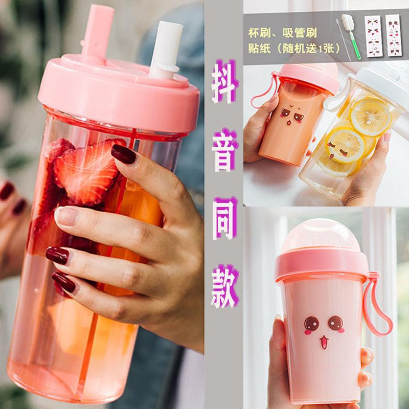 Shaking network red double drink cup double straw cup female two drinks double spell cup double drink cup student couple ins
