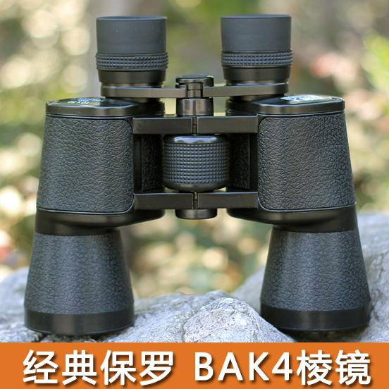 望远镜森林人8x30