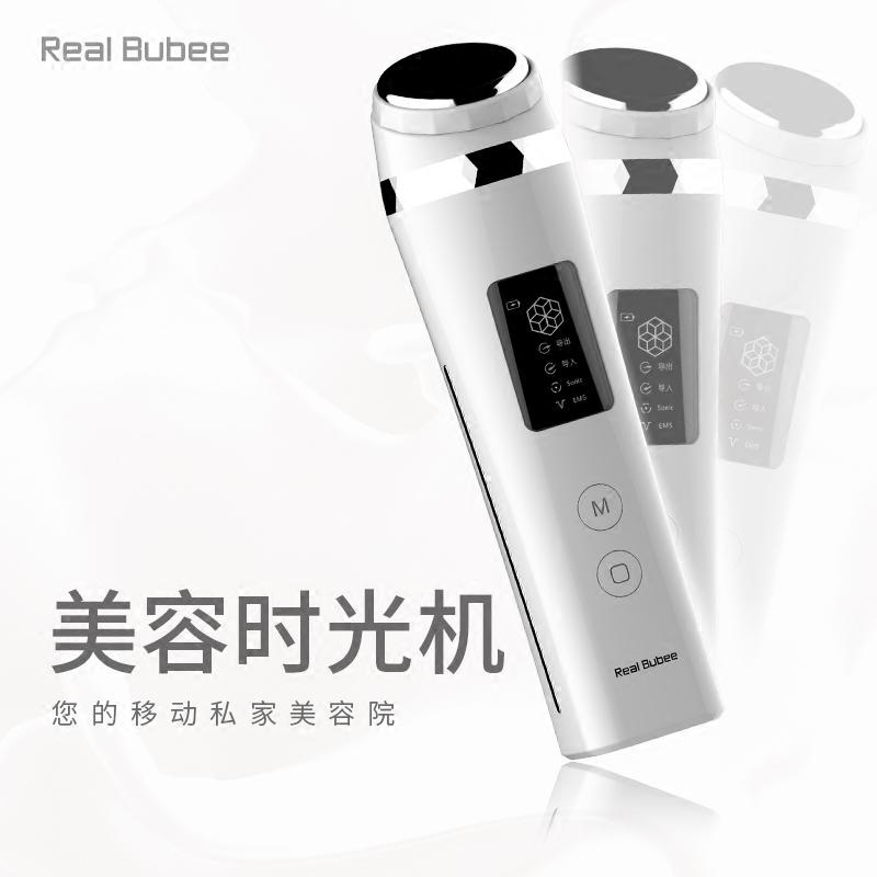 RB美容仪器家用脸部排毒超声波导入仪洗脸按摩器清洁面部电动神器