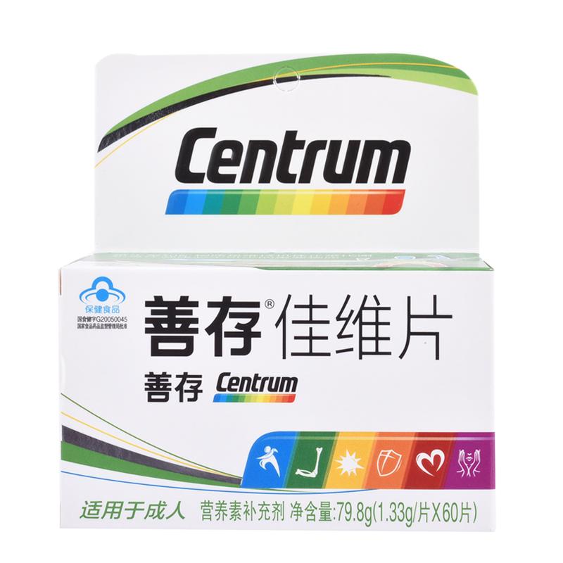 Витамины и добавки для беременных Артикул 567590785428