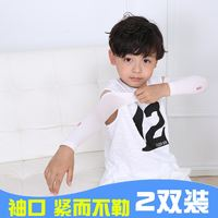 Children's ice sleeve sunscreen arm sleeves boys and girls Korean summer ice silk thin baby baby child sleeves