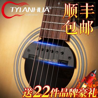 木吉他主动拾音器
