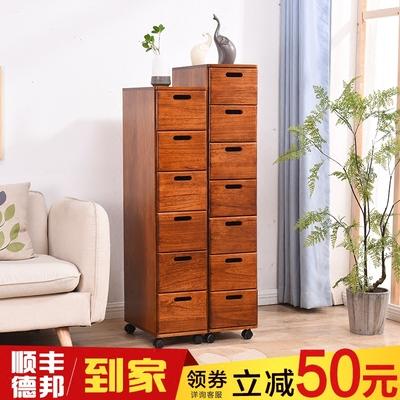 鲁驰35cm缝隙柜客厅收纳柜子厨房储物柜特价可移动实木夹缝收纳柜