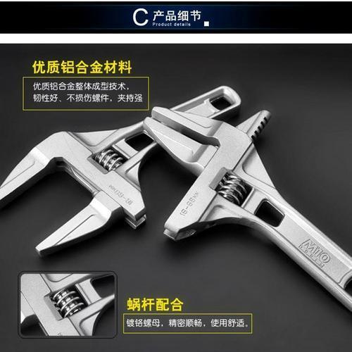 工业活动扳手电工电料多功能 开口家具建材 活口高碳钢五金工具