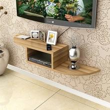 包邮卧室创意电视机顶盒架子客厅电视柜壁挂路由器架置物架隔板