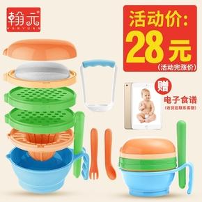 宝宝辅食研磨碗手动食物研磨器果泥剪刀料理棒婴儿辅食机工具套装