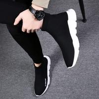 弹力袜子高帮男鞋秋季休闲运动鞋韩版潮流冬天高邦保暖加绒鞋子男