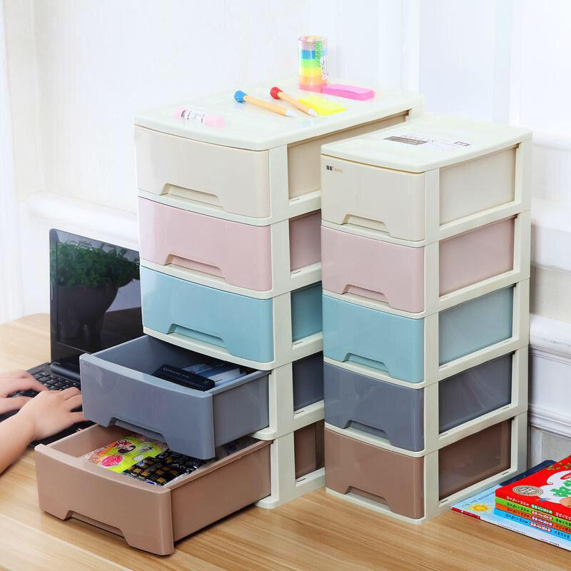 Desktop Cleaning and Reception Cabinet Student Children's Drawer Cabinet Multilayer Storage Cabinet Cleaning Box Cabinet Sundry Cabinet